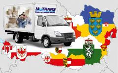 перевозка вещей в Австрию