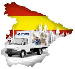 перевозка вещей в Испанию