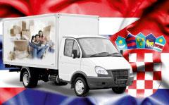перевозка вещей в Хорватию