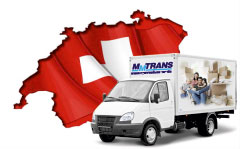 перевозка вещей в Швейцарию